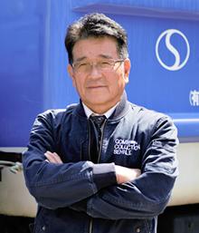有限会社新生クリーンサービス 代表 玉田 文生